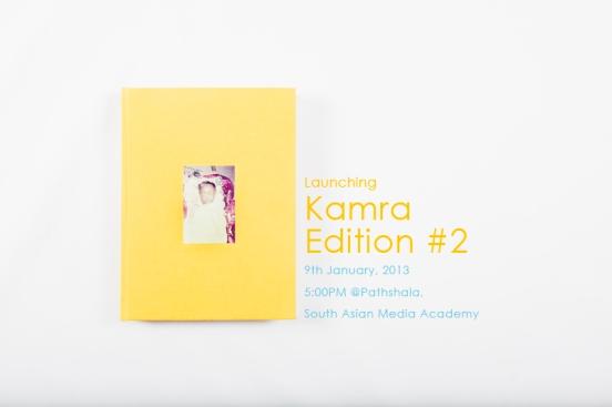 Kamra#2